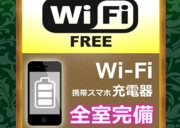 wifigroup.JPG
